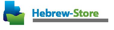 Hebrew-Store